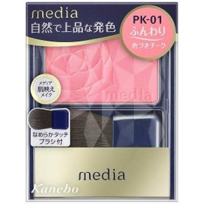 media(メディア)ブライトアップチークNPK01 カネボウセルフ基礎