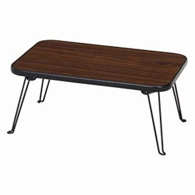 不二貿易 折りたたみ ローテーブル 幅45cm ブラウン ミニ 10977