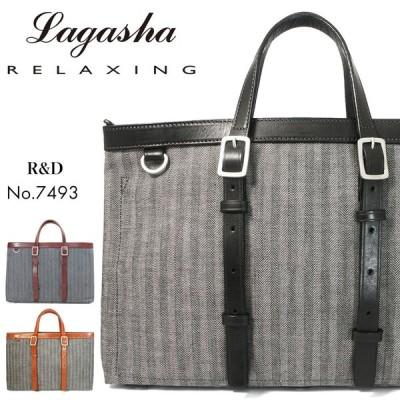 トートバッグ メンズ 大きめ 日本製 LAGASHA ラガシャ R&D アールアンドディ ビジネスバッグ A4 横型 ブランド 送料無料