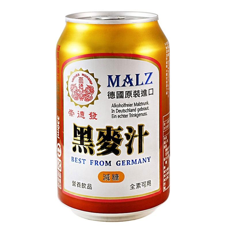 崇德發減糖黑麥汁Can 330ml