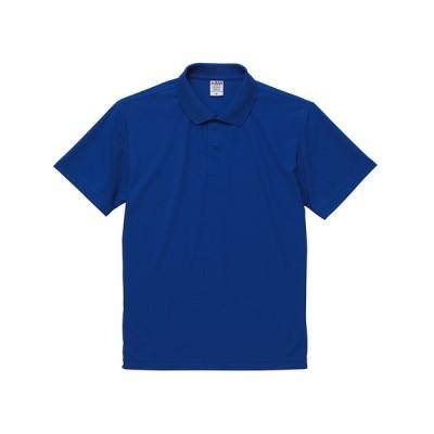 半袖ポロシャツ 4.7オンス ドライ カノコ ポロシャツ(ローブリード) 10カラー XS〜XL 2020-01 UnitedAthle ユナイテッドアスレ【送料198円対応品】