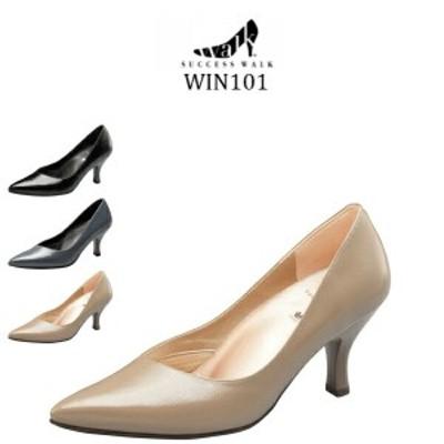 【wacoal/ワコール】【success walk/サクセスウォーク】【送料無料】WIN101 ビジネスパンプス ポインテッドトゥタイプ エナメル 型押し加