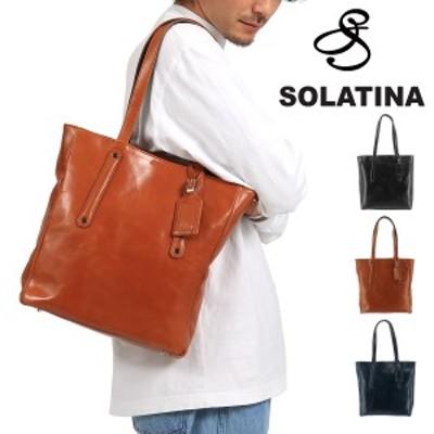 【レビューを書いてポイント+5%】ソラチナ トートバッグ 肩掛け メンズ SBG-00002 SOLATINA   ファスナー付き 本革 レザー ビジネスバ