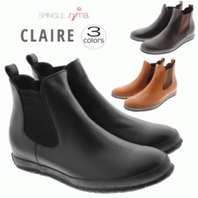 交換返品送料無料 スピングルニーマ SPINGLE nima ブーツ クレール CLAIRE NIMA-164 ブラック(5) ダークブラウン(130) キャメル(18) 定番