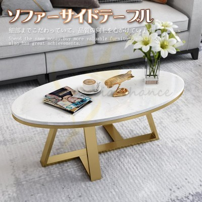 多機能★北欧風 大理石製 コーヒーテーブル シンプルさ ファッション ダイニングテーブル 家庭用 多機能