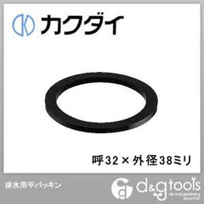 カクダイ 排水用平パッキン 呼32×外径38ミリ (492-051)