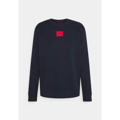 フューゴ パーカー・スウェットシャツ メンズ アウター DIRAGOL - Sweatshirt - dark blue