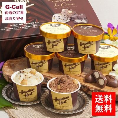 送料無料 ハワイアンホースト マカデミアナッツチョコアイス 7個 お菓子 洋菓子 アイスクリーム 詰め合わせ ギフト 贈答 老舗