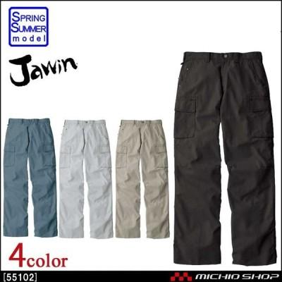 作業服 Jawin ジャウィン ノータックカーゴパンツ 55102 春夏 自重堂
