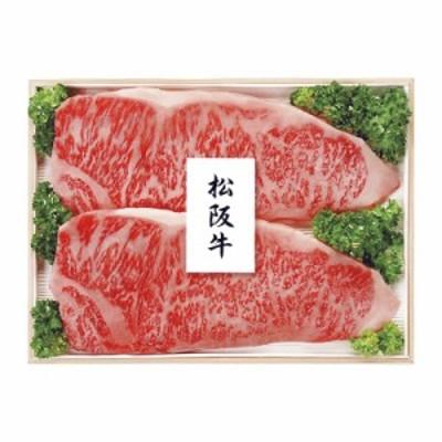 プリマハム 松阪牛 サーロインステーキ MAR-200F(送料無料)直送品(Y便)