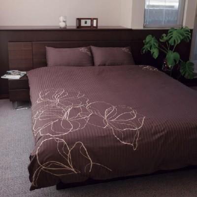 枕カバー 43×63 アローサ ピロケース 43×63センチ メール便対応