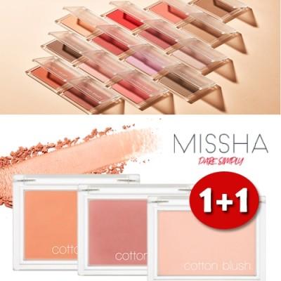 「ミシャ」★1+1★コットンチーク・コンター・ハイライター・シェーディング・Missha Cotton Blusher/Contour ★1+1★