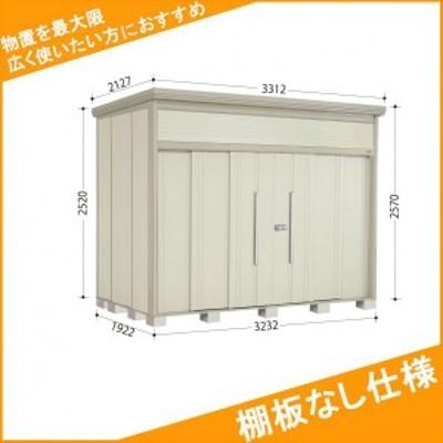 物置 屋外 おしゃれ タクボ物置 JN/トールマン 棚板なし仕様 JN-3219 一般型 標準屋根 『追加金額