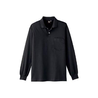 【代引不可】 コーコス 長袖ポロシャツA−1668 23 チャコールS 【A166823S】