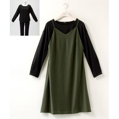 【大きいサイズ】 2点セット(キャミワンピ+プルオーバー)【GLISSE】 ワンピース, plus size dress