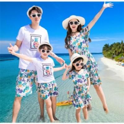 親子 ペアルック 上下セット Tシャツ ワンピース コットン Tシャツ パンツ カップル お揃い 家族 夏 海辺 旅行 ビーチウェア 兄弟 姉妹