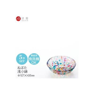 津軽びいどろ ガラス 浅小鉢 ねぶた 5個セット (1個あたり950円) Φ107×H35mm F-71167