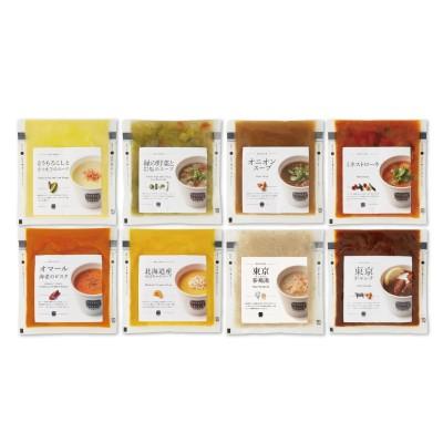 【贈答用】 スープストックトーキョー 人気のスープ8種類セット(レンジで簡単)(スープストックトーキョー)