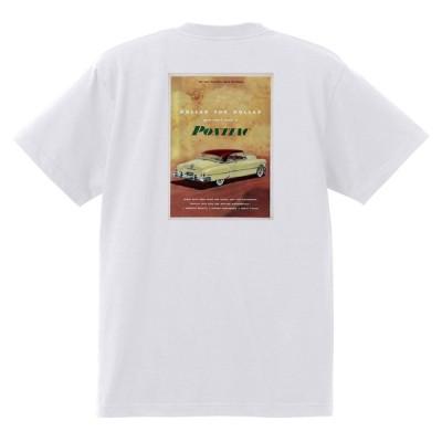アドバタイジング ポンティアック 514 白 Tシャツ 黒地へ変更可能 1950 チーフテン カタリナ ストリームライナー ホットロッド ローライダー