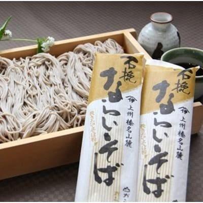 【工場直送 創業70年】石挽ならいそば 太麺250g×10袋