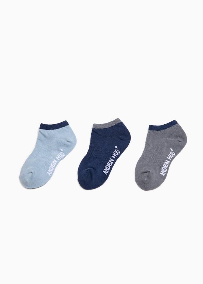 (男童三入組)抗菌系列.足弓運動襪(淡藍/藍/灰)