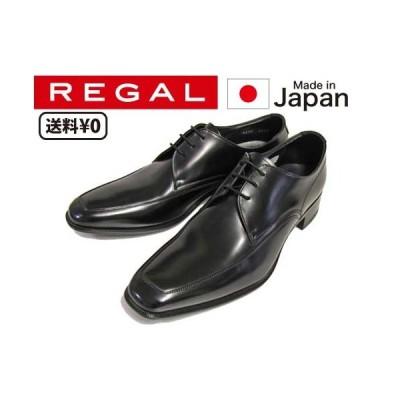 リーガル REGAL メンズビジネス Uチップ スクウェアトゥ 727R AL レザー ブラック