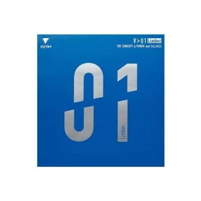 ヤマト卓球 TSP V>01リンバー 020341 卓球ラバー