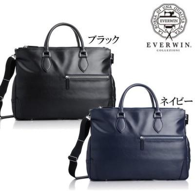 日本製 EVERWIN(エバウィン) ビジネスバッグ ブリーフケース ナポリ 21599 ネイビー