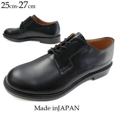 メンズ ビジネスシューズ 紳士靴 黒 ブラック 本革 本革底 日本製 ドレスシューズ プレーントゥ 外羽根 Rhone RH1000