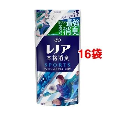 レノア 本格消臭 スポーツ フレッシュシトラスブルーの香り つめかえ用 ( 430ml*16コセット )/ レノア ( 柔軟剤 部屋干し )