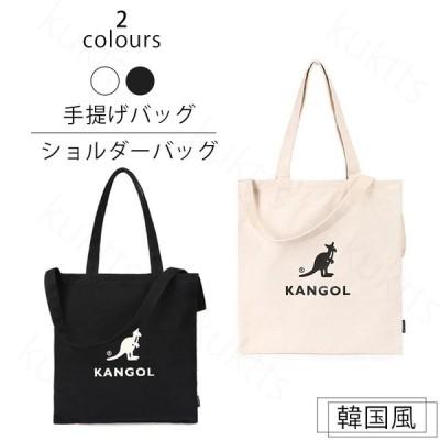 KANGOL カンゴール ショルダーバッグ トートバッグ 2way キャンバス サコッシュ ショルダー トートバッグ