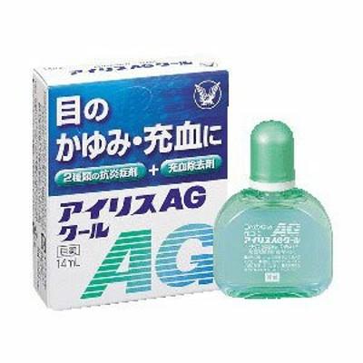 第2類医薬品 納期約1~2週間 アイリスAgクール 14ml