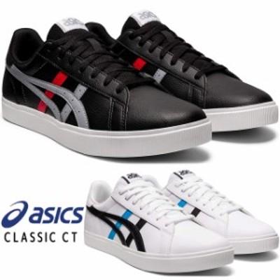 送料無料 メンズ レディース ユニセックス スニーカー ローカット 運動靴 人気 流行 asics CLASSIC CT 1201A165 アシックス クラシック