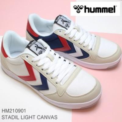 ヒュンメル スニーカー hummel STADIL LIGHT CANVAS HM210901 9403 WHT/RD/BLU スタディールライト キャンバス スニーカー