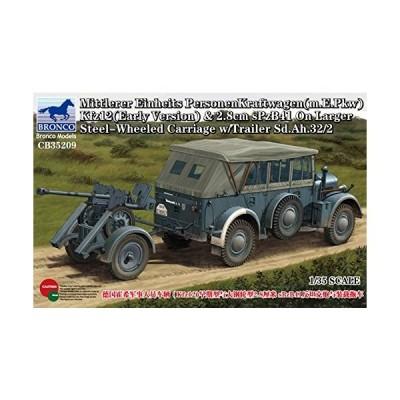 Bronco Models Mittlerer Einheits PersonenKraftwagen Larger Steel-Wheeled Carriage Model Kit並行輸入品