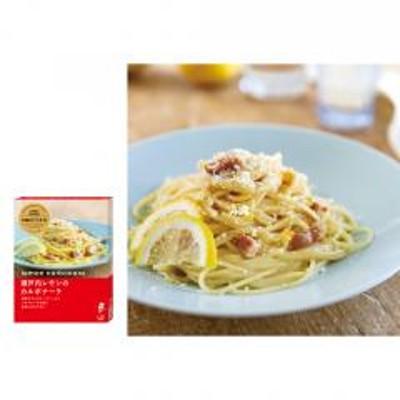 ピエトロ洋麺屋ピエトロ 瀬戸内レモンのカルボナーラ 112g