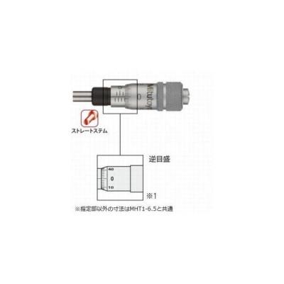 ミツトヨ MHT5-6.5 マイクロメータヘッド 148-209
