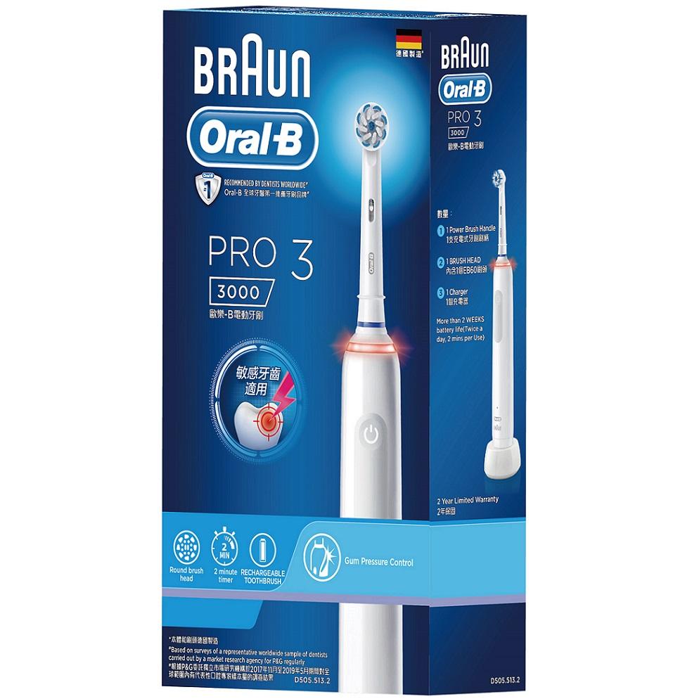 Oral-B PRO 3000 3D電動牙刷-白色