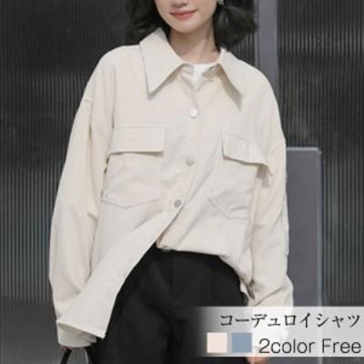 コーデュロイシャツ トップス ロングシャツ シャツ おしゃれ ゆったり 長袖 カジュアル ライトアウター 通学 厚手 ロング おしゃれ クラ