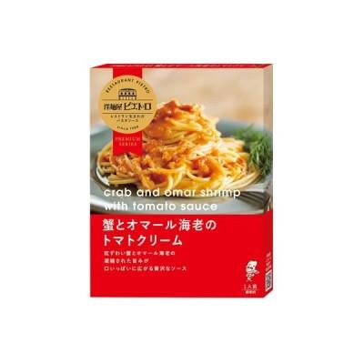 洋麺屋 ピエトロ 蟹とオマール海老のトマトクリーム 108g 1ボール(5個入)