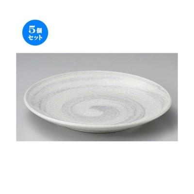 5個セット ☆ 丸皿 ☆白雪丸9.0皿 [ 28.8 x 3.7cm 970g ] 【 料亭 旅館 和食器 飲食店 業務用 】
