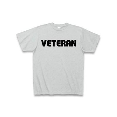 ベテラン Tシャツ(グレー)