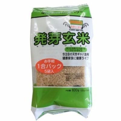 ファインフーズ 特別栽培米発芽玄米 120g×5袋