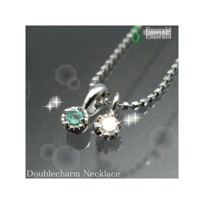 天然 ダイヤ×エメラルド(ツイントップ)ダイヤモンドリリー ネックレス 【5月誕生石】