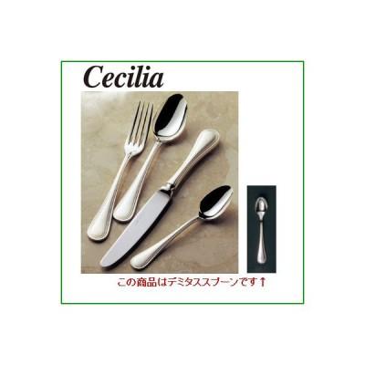 セシリア 18-8 (銀メッキ付) EBM デミタススプーン /業務用/新品