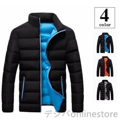 中綿ジャケット アウター ジャンパー 中綿コート 中綿ブルゾン メンズジャケット 無地 シンプル カジュアル 厚手 防風 防寒 暖か 秋冬服
