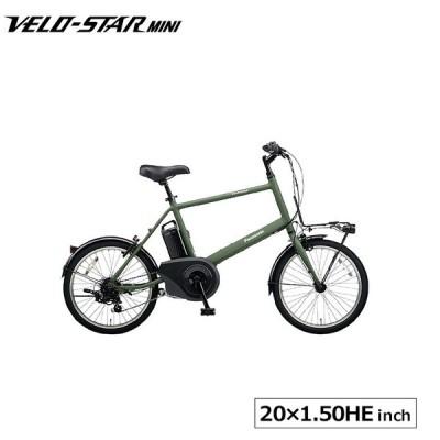 ベロスターミニ ELVS072 E-BIKE 電動アシスト自転車 完全組立 20インチ 外装7段変速 パナソニック PANASONIC