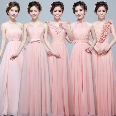 ピンクドレス パーティードレス ワンピース結婚式二次会 スレンダーライン ドレス ロングドレス 大きいサイズ 締上げタイプ ワンピースda713f0f0x0