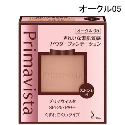花王ソフィーナプリマヴィスタ きれいな素肌質感パウダーファンデーション レフィル オークル05 SPF25 PA++ 9g