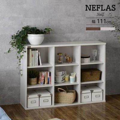 NEFLAS(ネフラス) オープンシェルフ(幅120cm) ホワイト/ブラウン シェルフ ディスプレイ ディスプレイシェルフ ディスプレイ収
